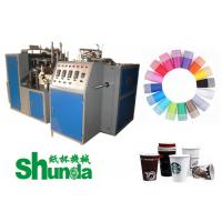 Blue Automatic Paper Coffee Cup Making Machine Single PE Coated Paper Manufactures