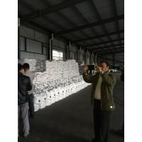 Buy cheap Caustic Soda Pearls 99% Industrial Grade from wholesalers
