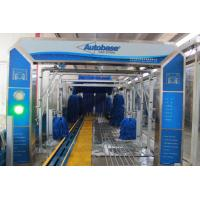 Express Car Wash System With Best Quality Of Car Wash