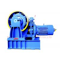 VVVF EXplosion - protected Traction Machine / Elevator Parts for Freight Elevator Manufactures