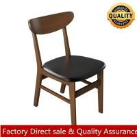 China Chip back wood dining chair for restaurant hotel event leather modern dining chair restaurant chairs and table on sale