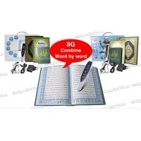 8GB Memory Islamic Digital Quran Recitation Pen With 21 Languages Manufactures