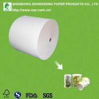 China high quality single/ double PE coated paper wholesale