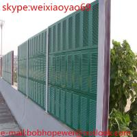 China noise barrier/ sound barrier/ noise barrier system on sale
