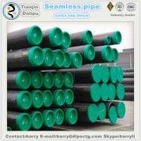 Buy cheap sell hot high quantity API5CT 4-1/2'  ape tube oil casing pipe, Seamless Steel OCTG pipe from wholesalers