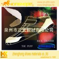 Buy cheap chemical sheet toe puff/back counter from wholesalers