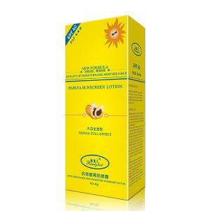 Face And Body Papaya Sunscreen Butter Body Lotion Sunblock SPF40