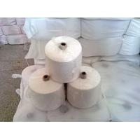 China 100% Spun Polyester Yarn for packistan on sale