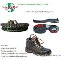 Manufacturing PU Footwear Machine Manufactures