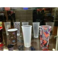 500ML Promotional Plastic Cup / Plastic Mug Dia 90 * Height 177mm Size Manufactures