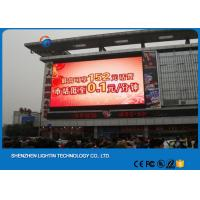 China Long Life Span full color display outdoor advertising billboard With WIFI Control on sale