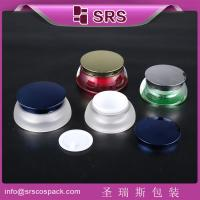 SRS Alibaba China supplier recycled plastic luxury acrylic jar for cosmetic with screw cap Manufactures