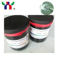 China High Quality Screen Printing  Conductive Ink for Circuit Boards , Silver Color on sale