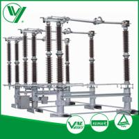 Three Phase High Voltage Switch Gear With Motor For Switch Yard GW37-252 Manufactures