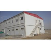 Sudan Containers Workshop Project Manufactures