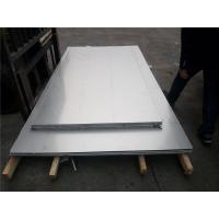 DIN 444 Cold Rolled Stainless Steel Sheet 1.2mm / 1.5mm For Pressure Vessel Manufactures