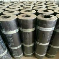 SBS/APP  Modified    Bitumen Waterproof  Membrane Manufactures