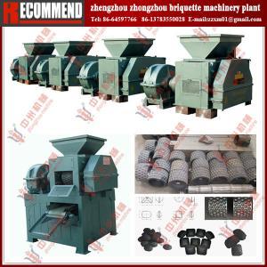 Hot in Europe charcoal dust briquette making machine-Zhongzhou 6t/h Manufactures