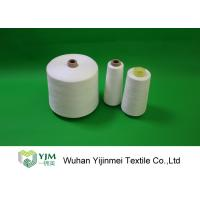 Z Twist eco 30/2 40/2 Polyester Spun Yarn On Paper Cone Or Plastic Cone Manufactures