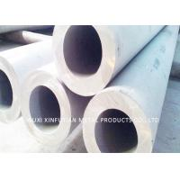 China 2205 1.4462 UNS S32205 / S31803 Seamless Industrial  Duplex Stainless Steel Pipe on sale