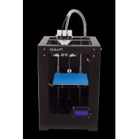 Buy cheap Stable Performance High Precision 3D printer , 200*200*300mm impressora 3d, from wholesalers