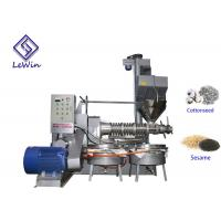 Buy cheap Automatic screw oil processing equipment cold sesame oil machinery for sale from wholesalers
