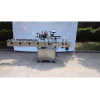 China Automatic round bottle labeling machine for non-dry glue,wooden case/export packing labeling machine for CE wholesale