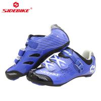 Compatible Spd Cycling Shoes , Professional Waterproof Mens Cycling Shoes Manufactures