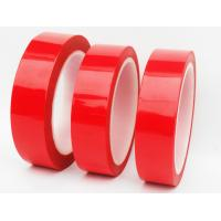 Customized Paper Splicing Tape 180 Degree Heat Resisting One Side 19 STD Steel Ball Manufactures
