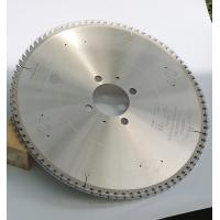 China Customized Industrial Saw Blades Tooth Protection Design With Tension Ring on sale