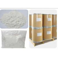 Quality White Crystalline Powder Pramoxine Hydrochloride CAS 637-58-1 Relieve Pain / Itching for sale