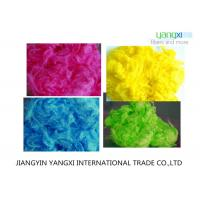 1.5D Multi Color Viscose Staple Fiber Soft With Good Absorbent Performance Manufactures