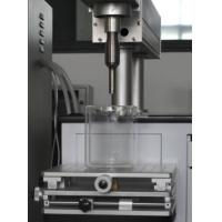 High Speed Ultrasonic Liquid Processor With Height Adjustable Sample Table Manufactures