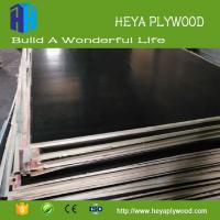 China Fire retardant marine film faced plywood for concrete formwork 18mm prices on sale