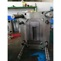 China Plastic Injection Mold and Tooling Manufacturer,Made in China on sale