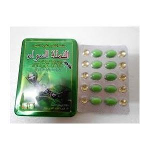China 100% Herbal King Black Ant Pills / Strong Natural Stamina Pills  Improves Erection on sale