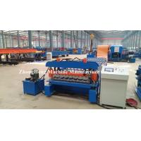 China Standard 1220 mm Box Trapezoidal Roof Sheet Roll Forming Machine With Two Ribs on sale