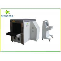 Multifunction Dual View X Ray Parcel Scanner , Airport Security Screening Equipment Manufactures