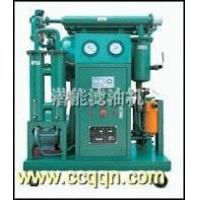 Zy Highly Efficient Vacuum Oil Purifier Series Manufactures