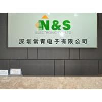 N&S ELECTRONIC CO., LIMITED