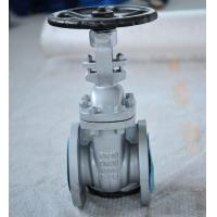 Quality DIN / WCB Cast Steel Gate Valve Standard API 6D / ANSI 16.5 B , Manual Gate for sale