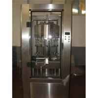 Vinegar filling machine Manufactures
