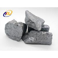 Buy Silicon Metal 553 / Current Silicon Metal 441 lump 10-100mm for Aluminium Plant Manufactures