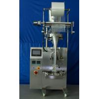 Stainless Steel Small Bag Granule VFFS Packing Machine Machine For Candy Manufactures