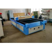 China 130W Laser Engraving Machine , laser wood cutting machine for art work and hobby on sale
