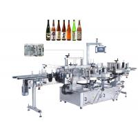 Automatic Adhesive Sticker Glass Bottle Labeling Machine 250BS / Min Speed 1mm Accuracy Manufactures