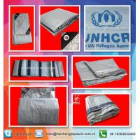 China 170gsm-200gsm white color relief tent tarp,Refugee Relief Tarps,PE shelter tent on sale