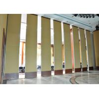 China HPL Melamine Office Partition Walls , Sound Proof Room Divider For Convention on sale