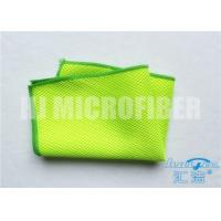 China 100% Polyester Warp - Knitted Mesh Kitchen Cleaning Cloth Oil - Resistant Green Dish Cloth 12x16 on sale
