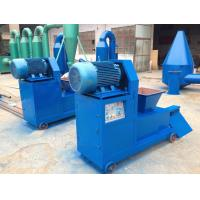 China high capacity capacity 300kg/h charcoal briquette making machine on sale